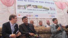 Nrn Bagmati 2